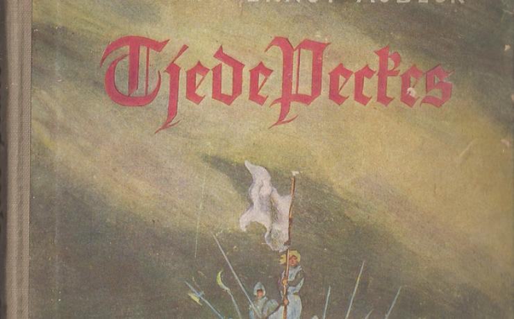 Tjede Peckes