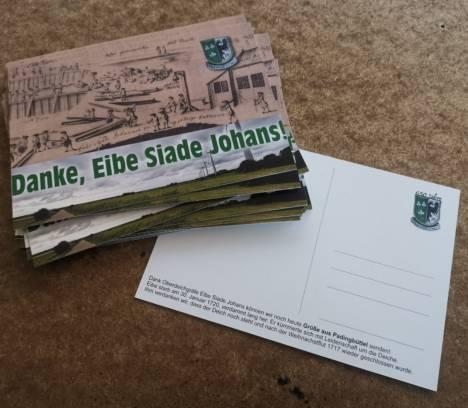 Danke, Eibe Siade Johans!